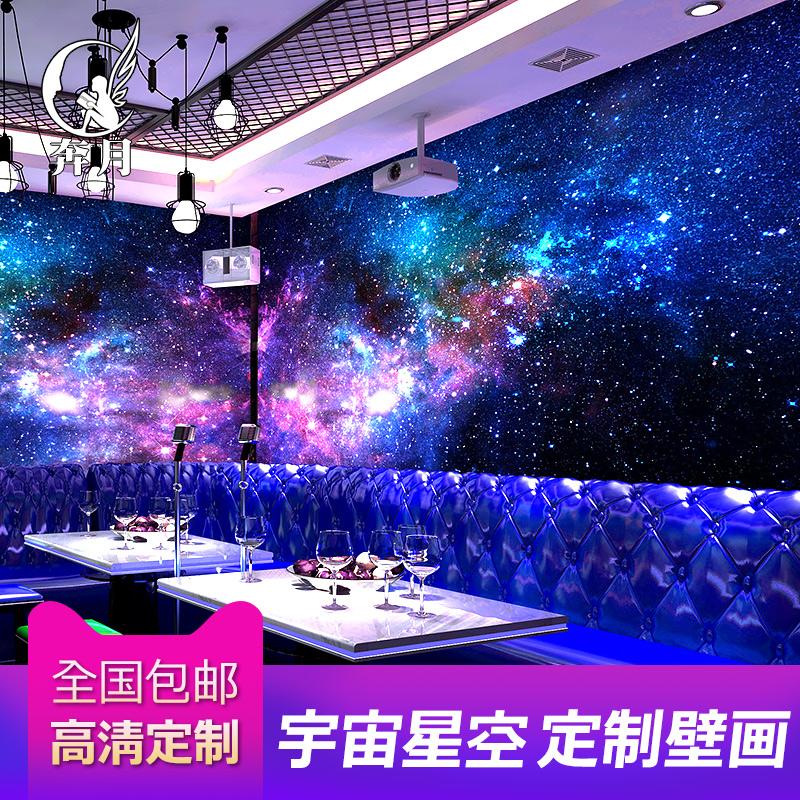 星空壁纸 银河梦幻3d立体ktv墙纸装饰背景墙吊顶天花墙布网咖壁画