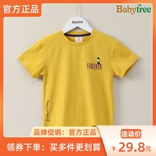 比比树童装男童短袖t恤2021gn12季新式rx(小)学生(小)男孩体恤