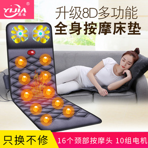 Kneading vibration massage pad multifunctional household waist heating vibration massage blanket health equipment