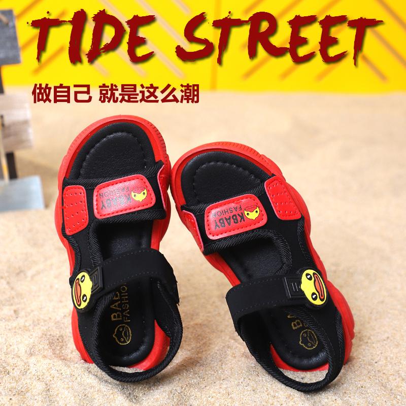 儿童凉鞋夏季新款网红小黄鸭童鞋韩版休闲中大童学生鞋沙滩鞋