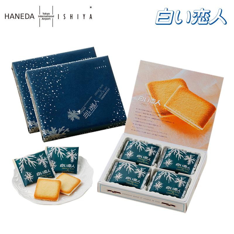 点击查看商品:【两盒】白色恋人白巧克力夹心饼干12枚*2盒日本进口网红牛奶曲奇