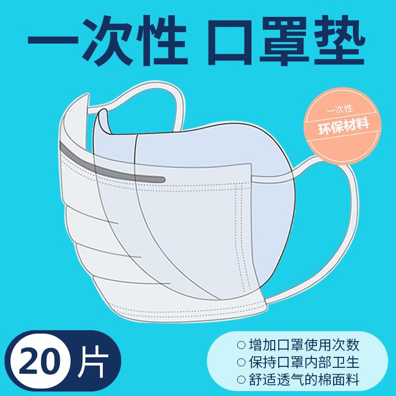 (正常发货)一次性垫片防尘透气加厚冬天女男工作卫生9