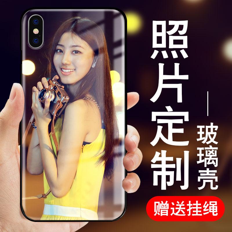 苹果7plus手机壳定制照片diy玻璃镜面8plus自制7情侣来图订制iPhone8图案私人定做个性磨砂防摔保护壳男女新