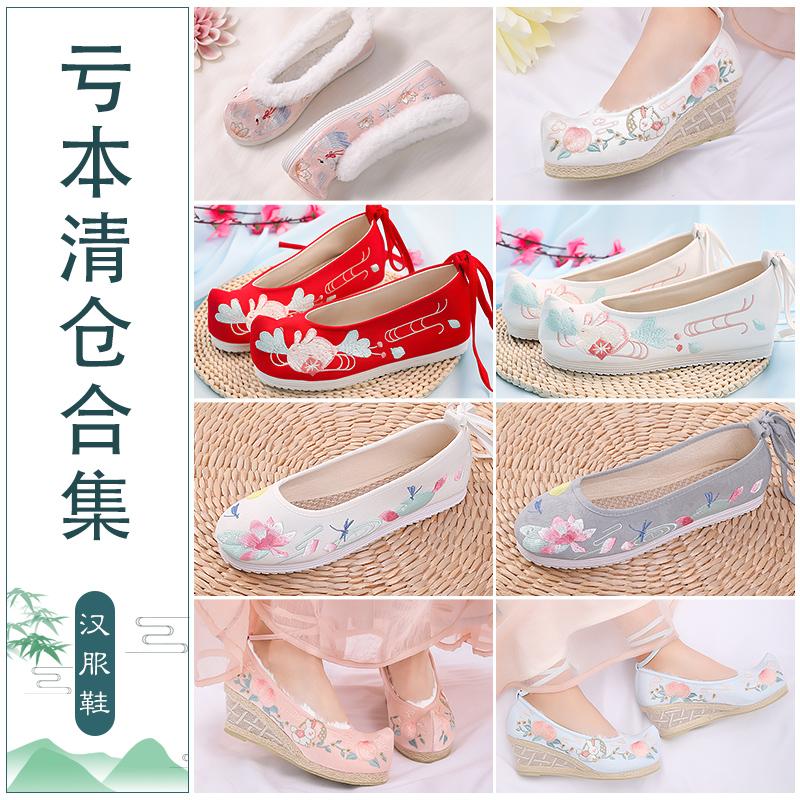 【大清仓】原创古风古装鞋子女改良汉服鞋内增高中国风复古绣花鞋