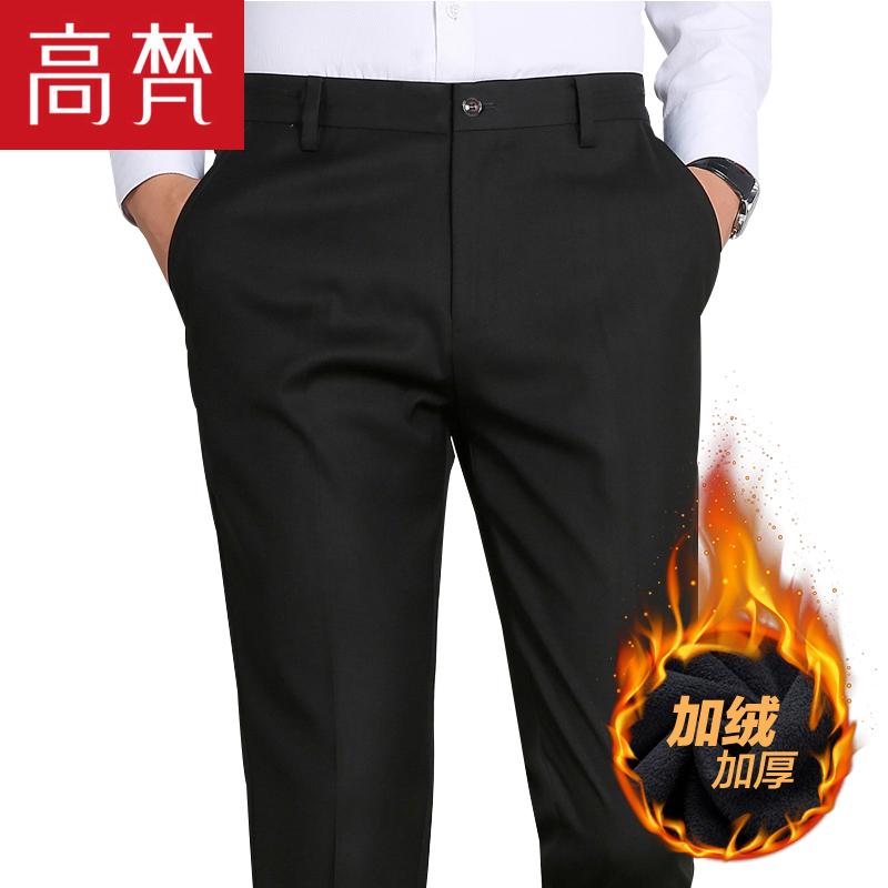 高梵男士休闲裤秋季修身裤子男青年休闲加绒长裤时尚潮流男士西裤