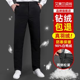 羽绒裤男外穿加厚可脱卸保暖大码男士中老年高腰弹力东北羽绒棉裤