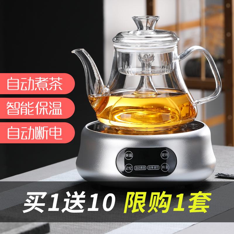 白茶安化黑茶专用茶壶蒸汽喷淋式全自动上水抽水煮茶器智能电陶炉图片