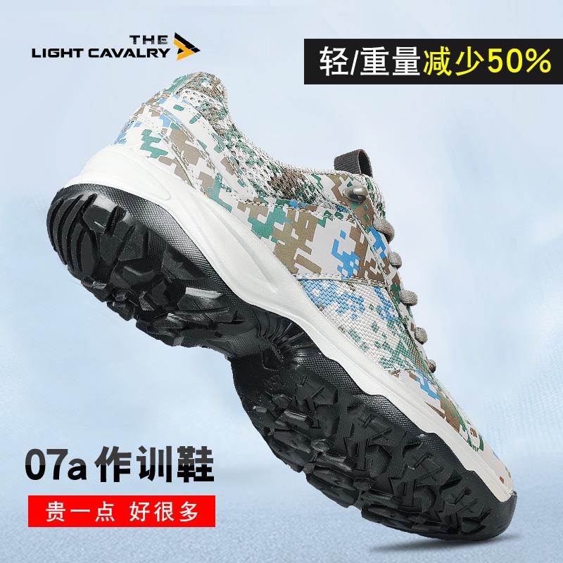 配发新式07a迷彩作训鞋夏季军鞋男跑步训练鞋透气作训胶鞋解放鞋