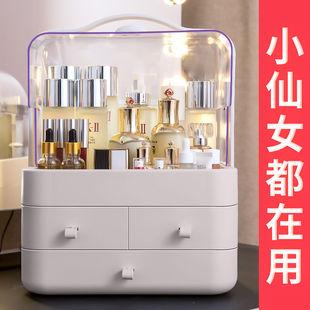 网红化妆品收纳盒防尘家用桌面整理梳妆台口红护肤品大容量置物架图片