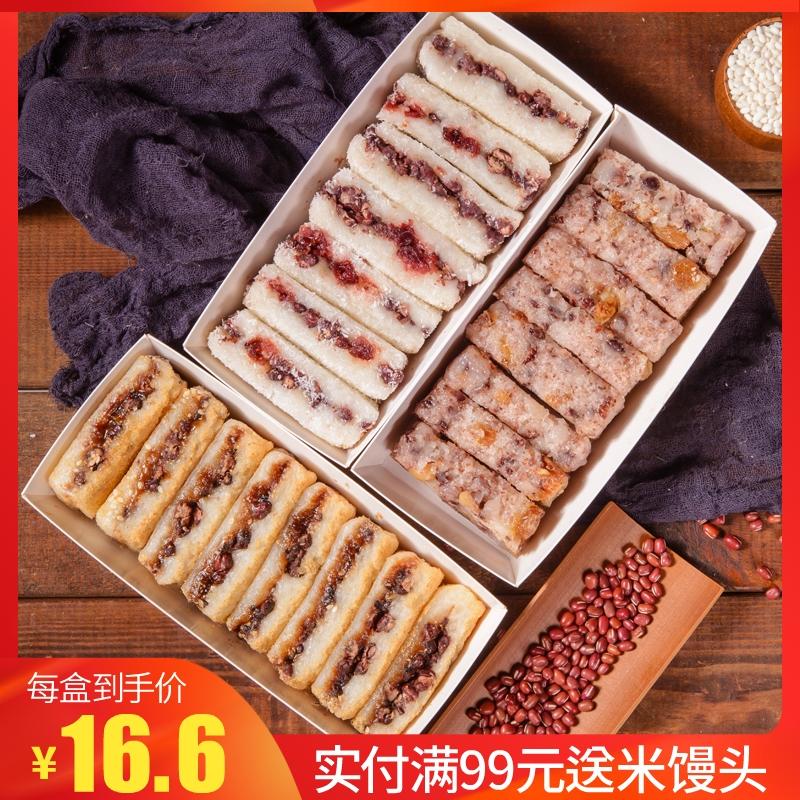 史家糕点 红豆切糕糯米糕糍粑驴打滚韩式打糕坚果核桃糕传统糕点