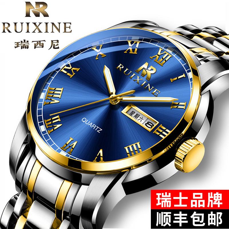 瑞西尼正品男士手表2019新款瑞士名表全自动夜光防水时尚潮流腕表