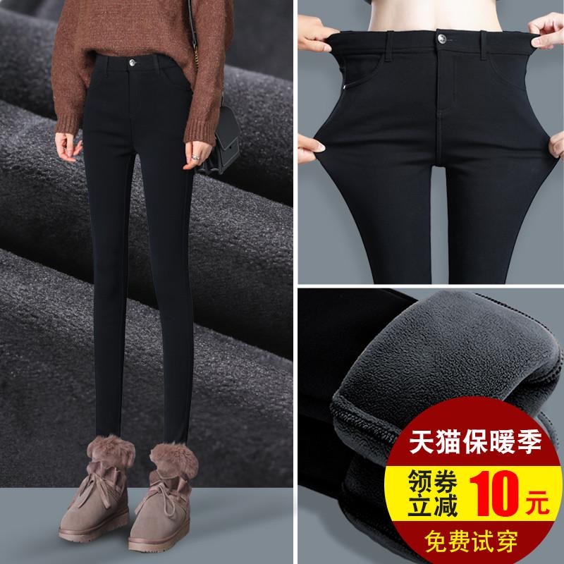加绒加厚打底裤女外穿高腰显瘦秋冬女士弹力百搭保暖黑色小脚裤子