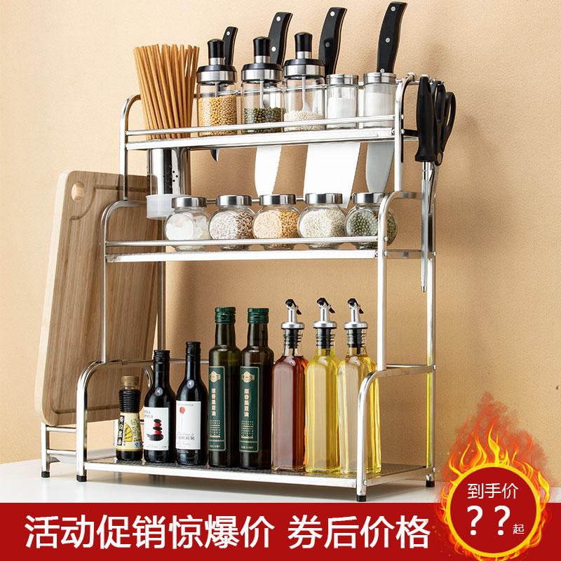 厨房置物架调料架子不锈钢落地多层神器免打孔调味刀架厨房收纳架
