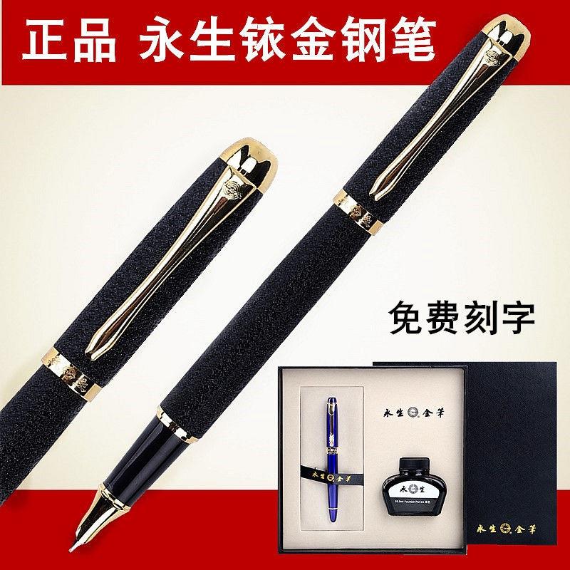 【正品】金属钢笔学生成人办公练书写用钢笔礼盒套装免费刻字