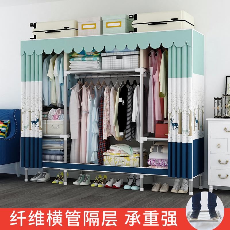 衣柜简易布衣柜钢管加粗加厚布艺衣柜收纳架全钢架衣柜经济型双人