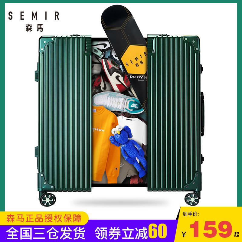 森马行李箱ins网红女铝框拉杆箱万向轮旅行箱男小型20寸密码箱24