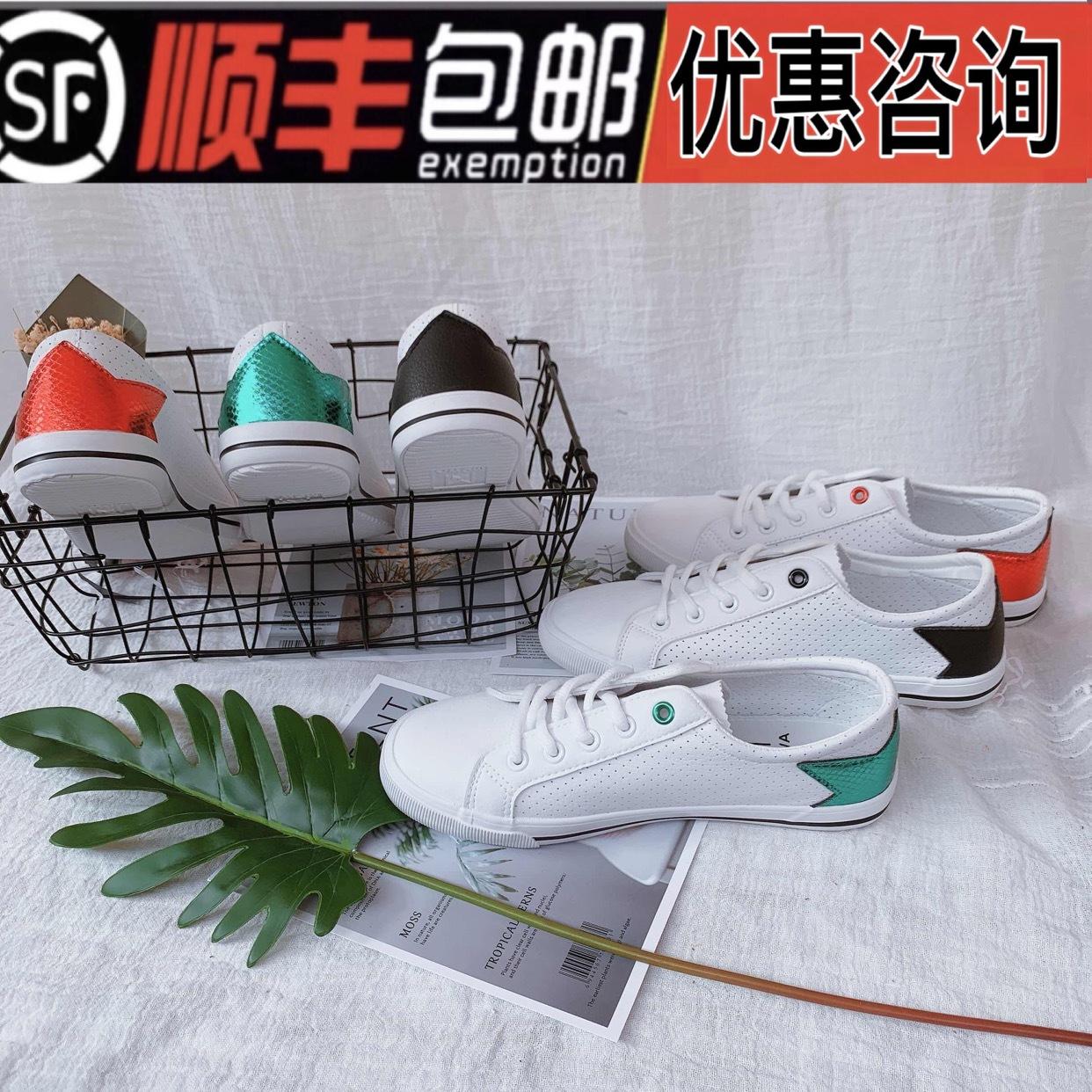 墨瓦mowa2019新款亲子系带儿童款日常圆头璀璨星光女鞋小白鞋包邮