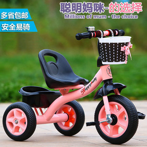 Tricycle female baby infant ride child child bike 1-3-6 years old bicycle toy child tricycle