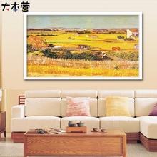 大本营 大幅世ni4名画梵高uo麦田油画diy数字油画手绘油彩画