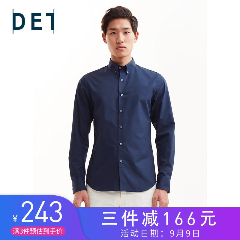十如仕商务休闲衬衫新品海军蓝免烫纯棉府绸长袖衬衫男纽扣领衬衣