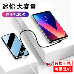 1000000 super large number of charging treasure 20000M ultra-thin compact portable millimeter large capacity millet oppo Huawei Apple vivo punch mobile power mobile phone universal built-in line can be boarded on the aircraft