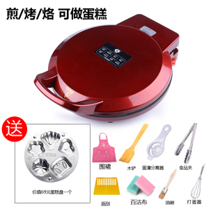 Battery stalls to make pizza holders to block electric baking pans home baking machine pancake pan Luo machine double-sided heating
