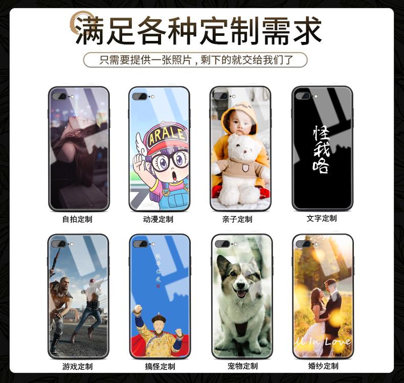 华为荣耀play9i8青春版v1020手机壳来图定制个性私人订制照片软
