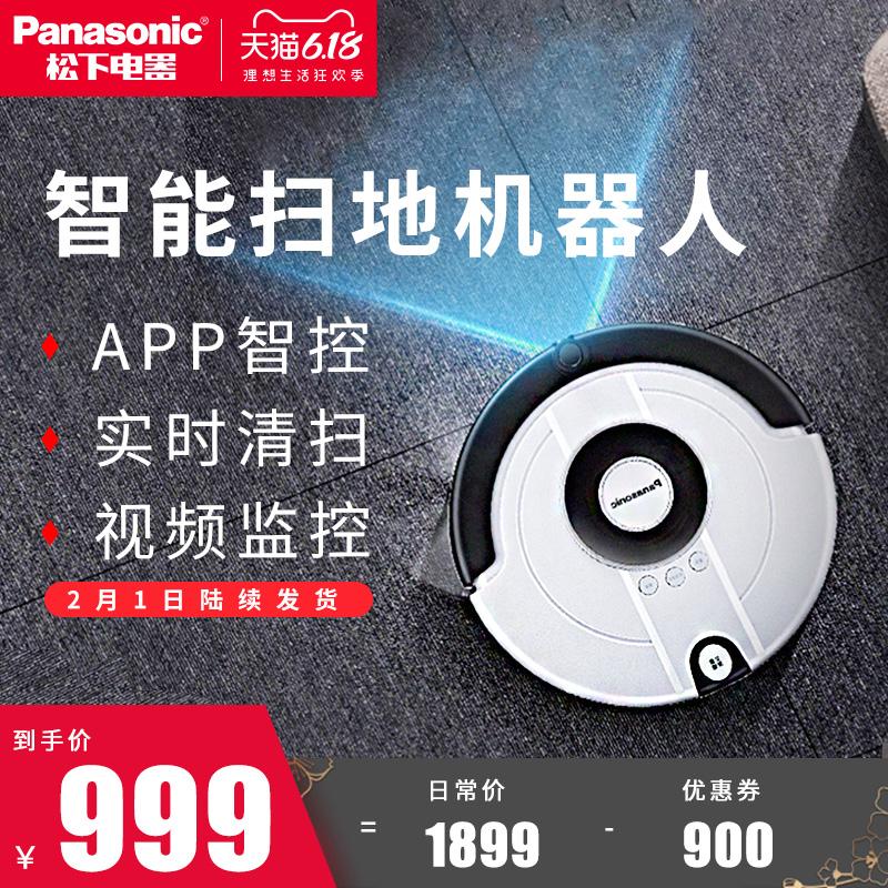 松下扫地机器人家用全自动智能除吸尘器超薄吸小米石头RS855