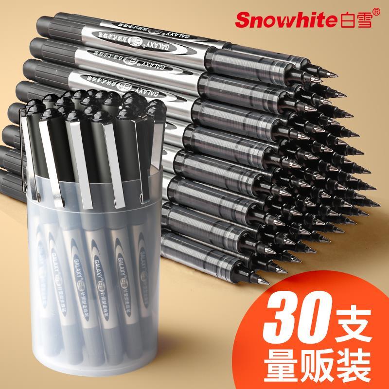 白雪直液式走珠笔0.5mm针管型黑色签字水笔学生红办公中性笔