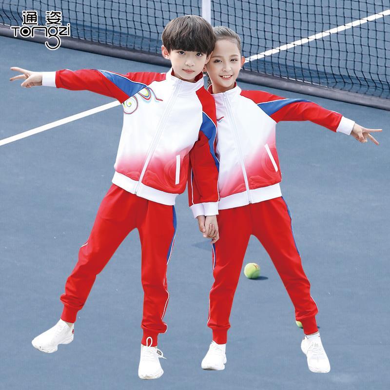 [¥54]小学生校服春秋套装儿童学院风运动套装统一班服幼儿园园服三件套