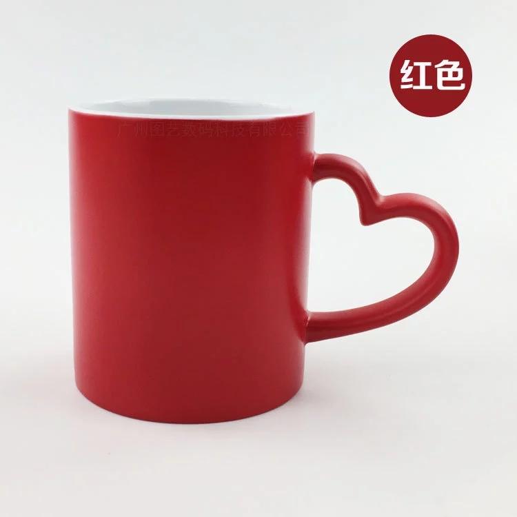 定制 马克杯定制logo杯可印照片情侣diy个性订制创意变色杯子包邮