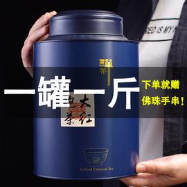 武夷山岩茶大红袍茶叶500g罐装果香浓香型水仙肉桂散装乌龙茶礼盒