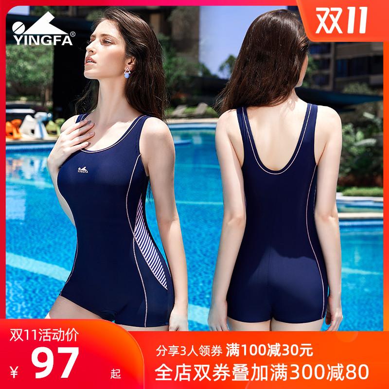 英发游泳衣女士2020年品牌新款潮保守型遮肚显瘦连体平角性感泳装