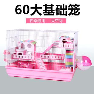双层豪华别墅城堡60基础仓鼠笼子