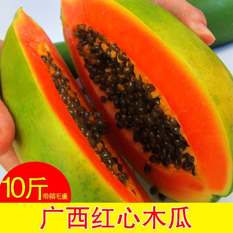 广西冰糖红心木瓜10斤带箱新鲜当季水果农家牛奶红心木瓜 包邮