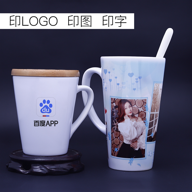 瓷带盖勺创意个性白色定制马克杯 印图相片diy订制logo水杯子