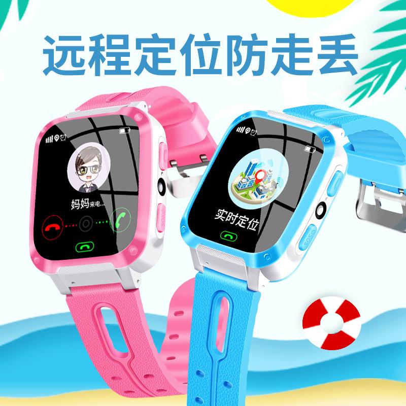 儿童电话手表学生防水小学生天才电话手表儿童手表电话智能电子表男女孩儿童手表防水防摔儿童智能电话手表机
