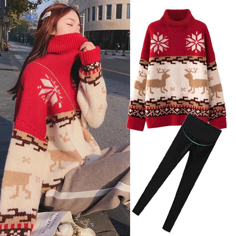 孕妇冬装套装时尚款毛衣打底衫中长款外出上衣宽松款孕妇装秋冬款
