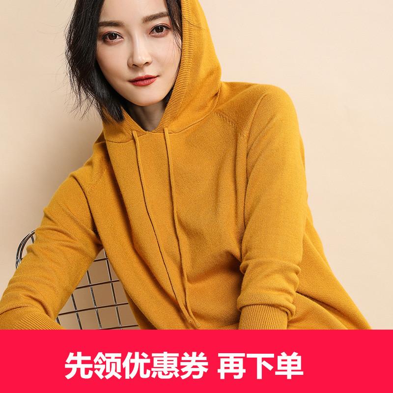 【针织运动卫衣】春秋女连帽针织衫时尚潮款毛衣套头纯色毛衫