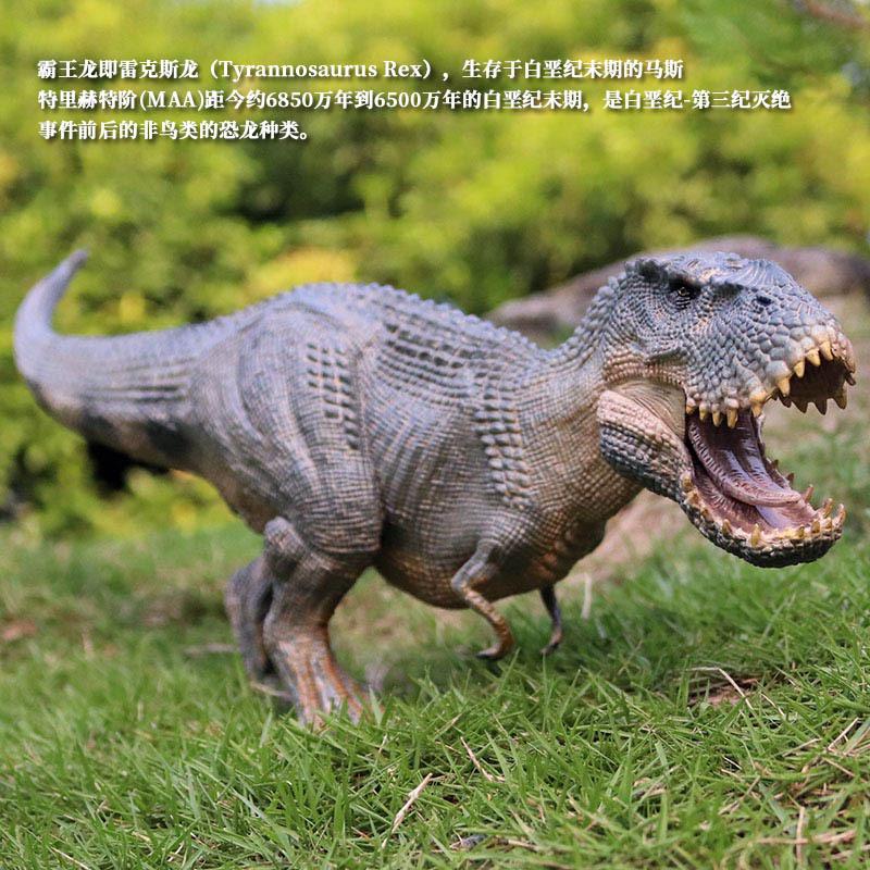 儿童实心恐龙玩具套装仿真动物大号霸王龙塑胶模型男孩侏罗纪世界