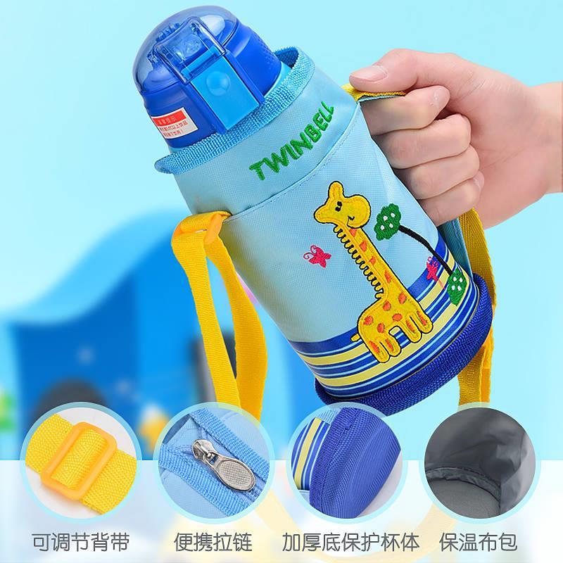 儿童保温杯男女304不锈钢带吸管两用防摔幼儿园宝宝学生水杯550ml