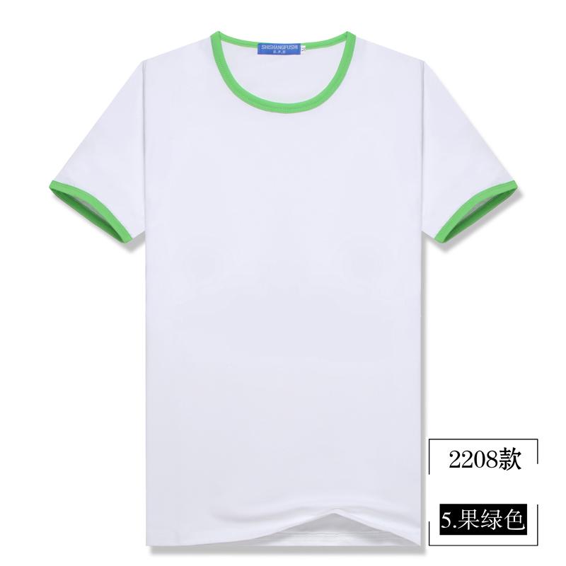夏装纯色个性t恤送男朋友定制衣服短袖学生夏季吸湿订制情侣装diy
