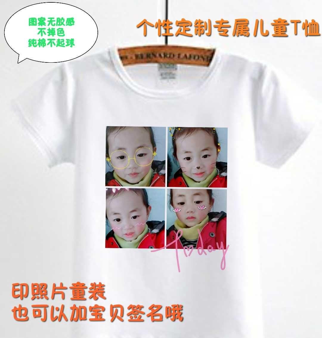 亲子装t恤衫DIY来图定制儿童照片班服衣服宝宝个性定做印短袖订制