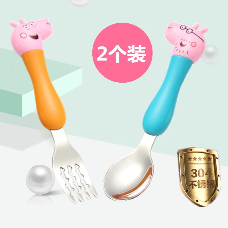 婴儿童训练餐具宝宝卡通学吃饭叉勺3便携不锈钢饭勺子1-2-4岁小孩