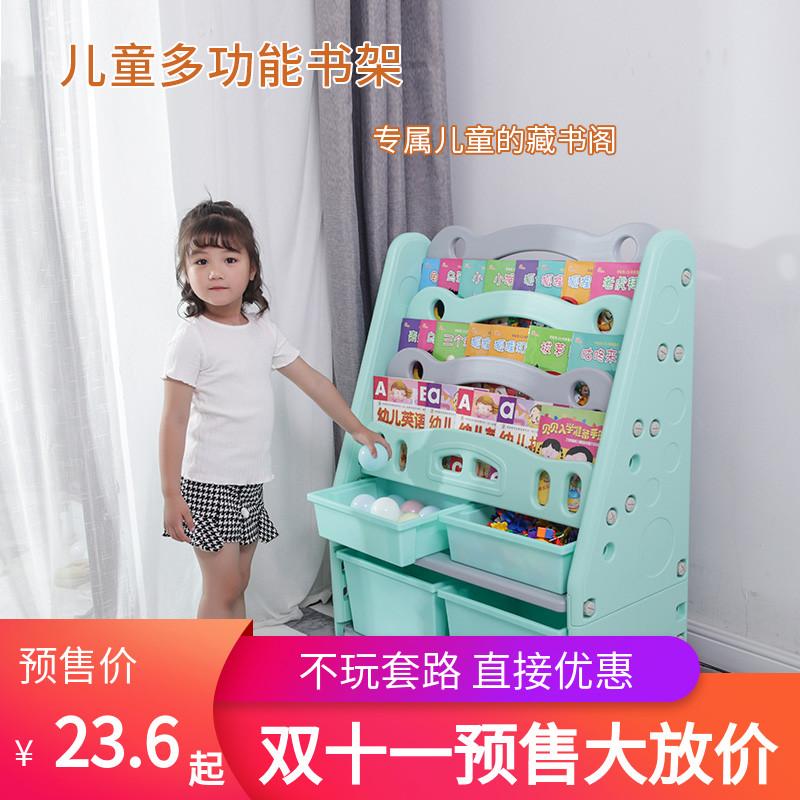 儿童玩具收纳架简易落地多层书架宝宝家用绘本架分类超大容量储物