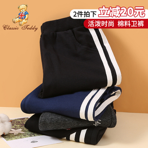 Boys' sports pants 2020 spring new baby cotton loose thin section pants girls trousers children casual pants