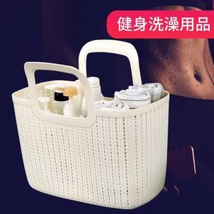 塑料收纳篮子洗澡蓝男女浴筐手提软洗浴篮浴室沐浴收纳框韩国范儿