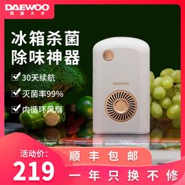 韩国大宇冰箱除味器家用空气净化器臭氧除臭杀菌除菌剂盒去味神器