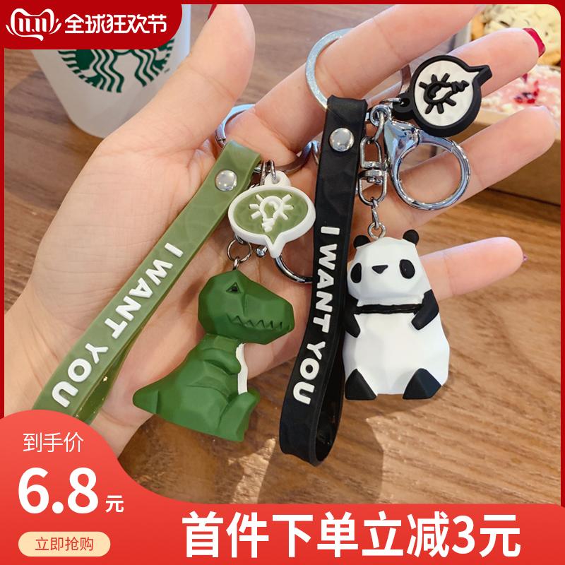 韩版卡通几何切面恐龙钥匙扣时尚可爱熊猫挂件ins钥匙链书包挂饰