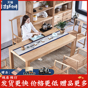 New Chinese solid wood log tea room furniture tea table and chair combination Kung Fu Zen coffee table tea table office living room
